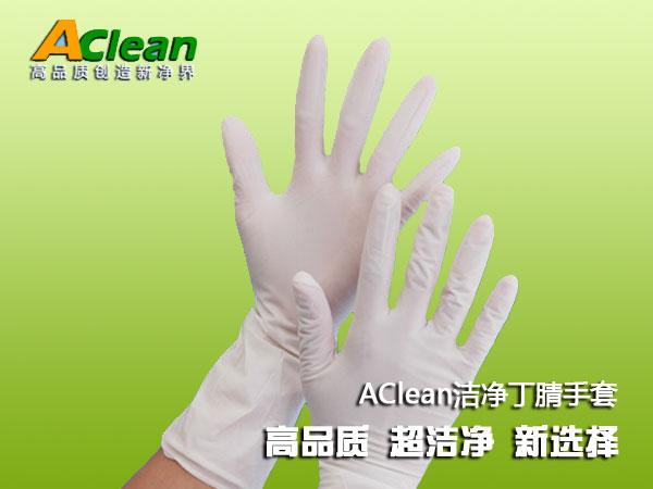 为什么某些丁腈手套卖得特别便宜