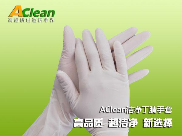 白色一次性手套